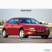 Лобове скло Mazda 323 Мазда 323 Автоскло
