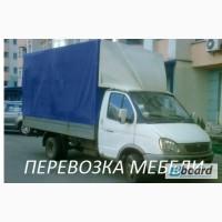 Перевозки Киев.Перевозка мебели