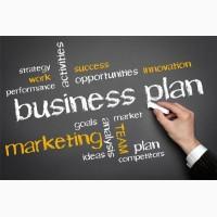 Составление бизнес планов