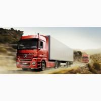Экспедирование грузовых авто