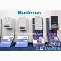 Котлы Buderus Одесса купить - монтаж котлов Будерус
