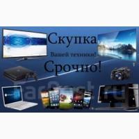 Скупка техники в любом состоянии! Ноутбуки, телефоны, планшеты и т. д в Харькове