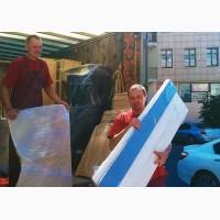 Грузоперевозки имущества квартир и офисов в Харькове