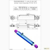 Гидроцилиндры подьема стрелы на погрузчик ТО-18, ТО-25