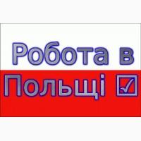 СТРОИТЕЛЬ в ПОЛЬШУ. Работа Строитель 3000-6000зл