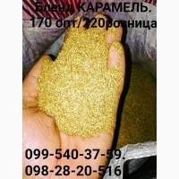 Продам ОПТ (170 грн/кг) табак карамель под электрические машинки
