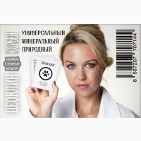 Цеоклин Универсальная Минеральная Добавка-Сорбент