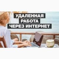 Работа для женщин в декрете