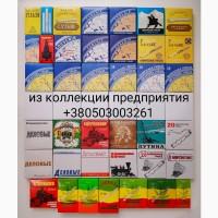Папиросные гильзы Сувенир 14.50 гривен