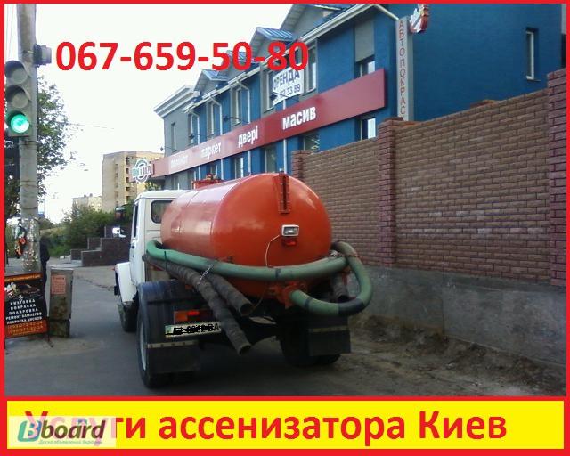 Фото 2. Выкачка выгребных ям Киев