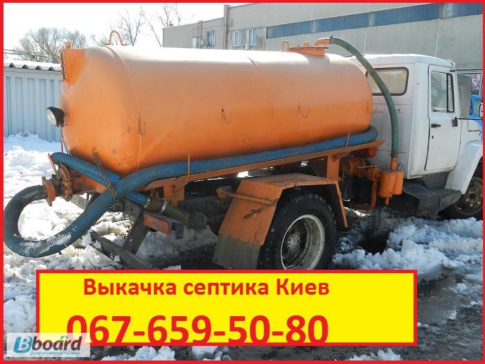Фото 3. Выкачка выгребных ям Киев