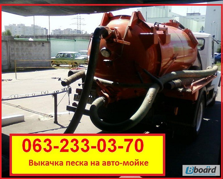 Фото 4. Выкачка выгребных ям Киев
