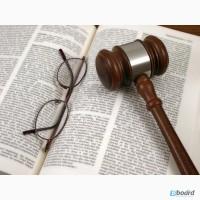 Адвокат гражданские дела, судебные споры