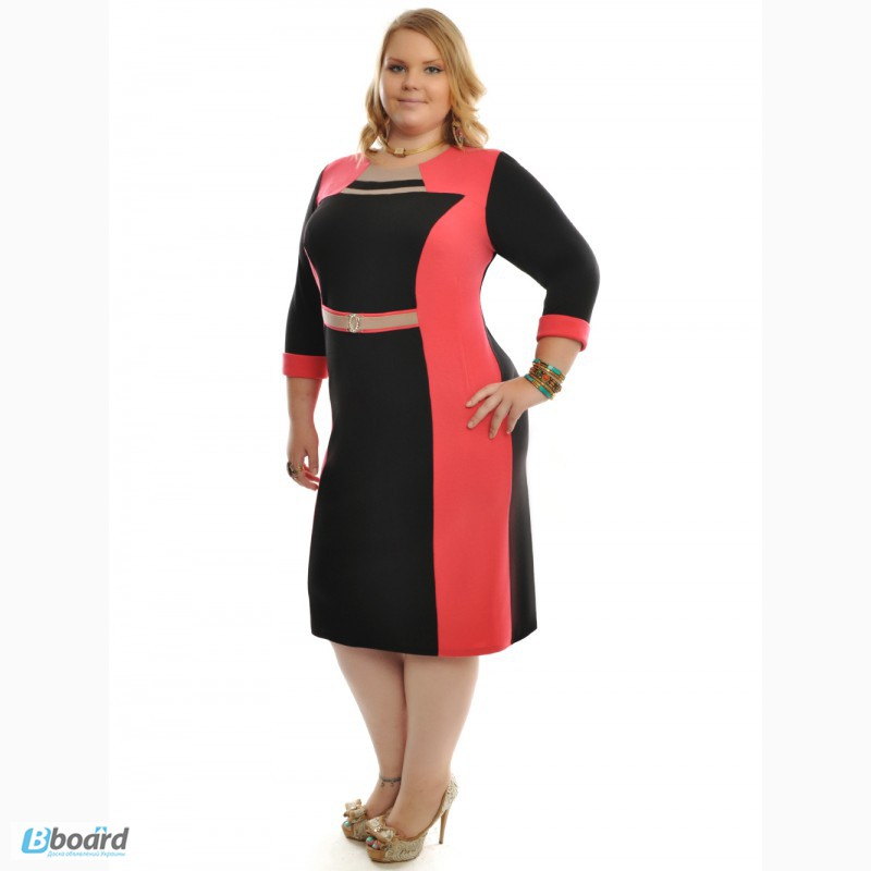 Женская Одежда Больших Размеров Купить В Розницу