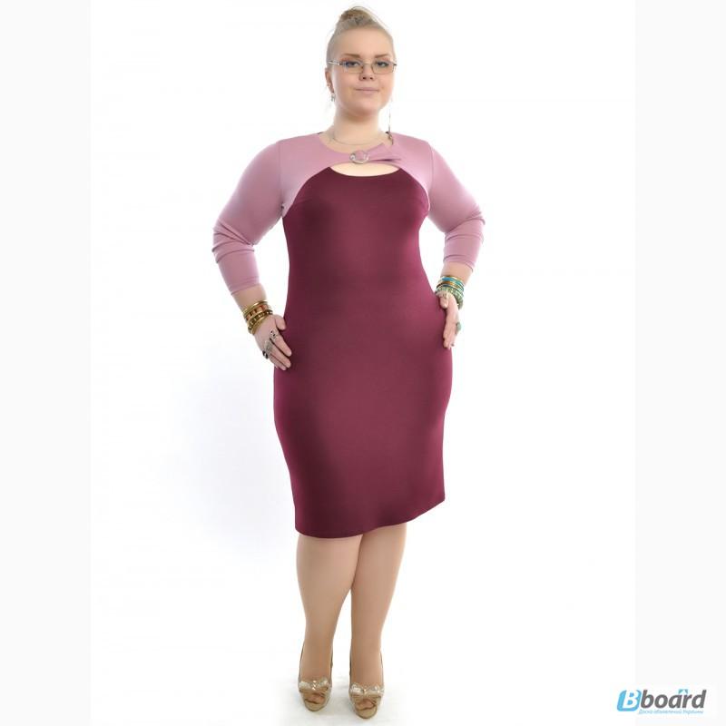 Женская одежда больших размеров корея