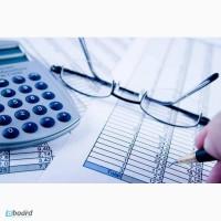 Налоговые судебные споры. Юридические налоговые консультации Киев