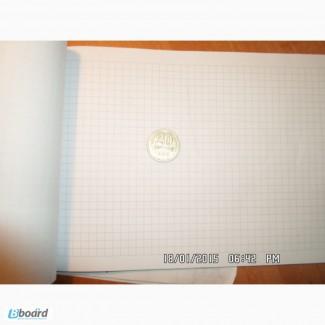 20 копеек СССР 1969 года редкая и ценная монета