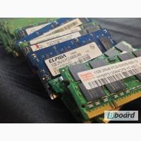 Продаю оперативную память для ноутбука (.разные)
