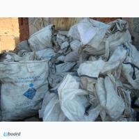 Купим биг-бэги мешки для переработки