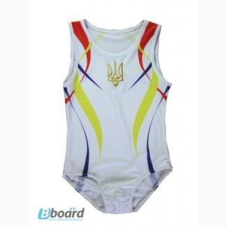 Одежда для спортивной гимнастики для мальчиков и юношей