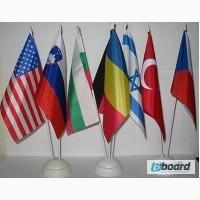 Изготовление и печать флагов всех размеров