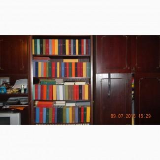 В связи с ремонтом-продам художественную литературу по 20 грн. за любую книгу