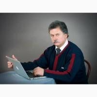 Лечение инфаркта методом доктора Чиянова
