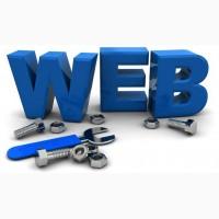 Продвижение сайтов в кривом роге сайт компании mio