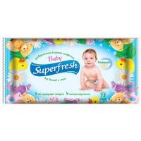 Влажные салфетки Superfresh с клапаном, 120 шт