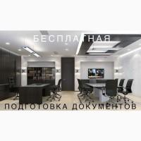 Адвокат, юрист. Адвокатские услуги, Киев