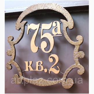 Указатель номер дома