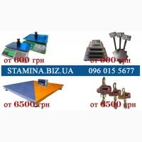 Электронные торговые и промышленные весы
