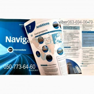 Продам Navigate A1 A2 B1 B1+ B2 C1 Coursebook + Work Book
