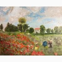 Картина Копия Poppies Near Argenteuil Клод Оскар Моне (1840-1926)
