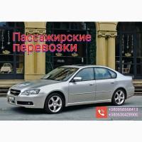 Авто SUBARU LEGACY на заказ (Константиновка, Дружковка, Краматорск, Славянск)