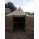 Палатка армейская для отдыха и туризма