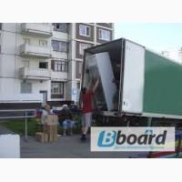 Перевезти МЕБЕЛЬ стенку кухню, диван, холодильник, вещи Киев Ураина Грузчики .
