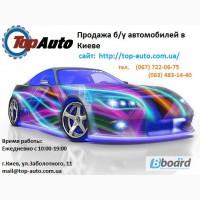 TopAuto продажа б/у авто, целых и после ДТП, по всей Украине