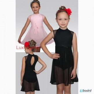 Купить Платье купальник для девочек для танцев и выступлений в Украина фото недорого