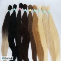Если вы решили Продать свои волосы , мы вам в Этом Поможем и оценим ваши волосы