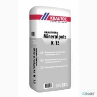 Минеральная штукатурка Krautherm Mineralputz короедк 2, 0 мм