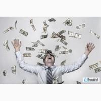 Мы даем деньги в долг даже с плохой кредитной историей
