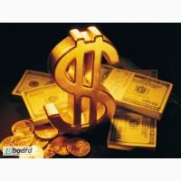 Финансовый займ от частного лица под залог