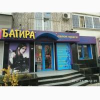 Требуется парикмахер универсал в Салон Красоты Багира