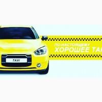 Такси в Мангистауской области, Услуги встреч в Аэропорту и на ЖД вокзале, Бекетата