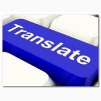 Письменный перевод различных текстов англ-русс, русс-англ, русс-укр, укр-русс