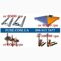 Электронные складские и промышленные весы
