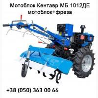 Кентавр МБ 1012ДЕ (мотоблок + фреза) электростарт, 12 к.с