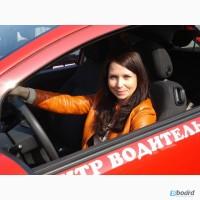Инструктор по вождению в Харькове школу вождения «Автоледи» Авт