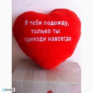 Мягкое плюшевое сердце подушка
